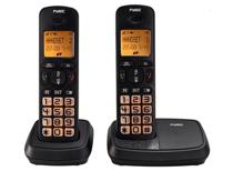 Fysic seniorentelefoon FX-5520