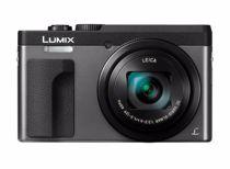 Panasonic compact camera LUMIX DC-TZ90EG-S