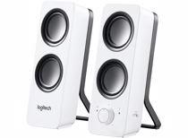 Logitech PC speakersysteem Z200 (Wit)