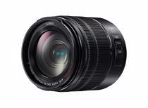 Panasonic objectief LUMIX G H-FSA14140 14-140mm F3.5-5.6 O.I.S