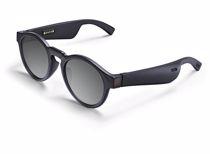 Bose audiobril Frames Rondo (Zwart)