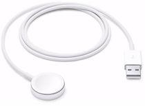 Apple magnetische oplaadkabel voor Apple Watch (1 meter)
