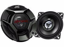 JVC autospeaker CS-DR520