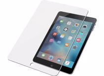 PanzerGlass screenprotector Apple iPad Mini 4/5